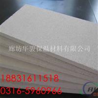 8.5公分匀质保温板厂家价格