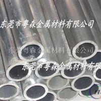 上海精拉厚壁6061铝管 6063铝方棒价格