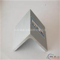 内蒙古角铝2525厂家订做