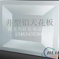 铝扣板厂家批发直销 定制铝板天花吊顶