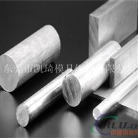 供应YL104铝合金高硬度YL104铝板