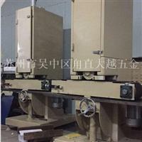 供应铝板拉丝表面处理设备