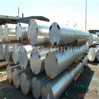 6083铝棒直销、环保进口铝棒、6083六角铝棒