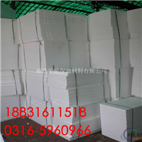 9公分匀质保温板厂家价格