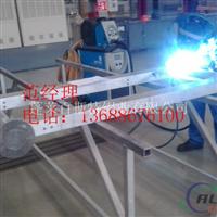 專業電力設備鋁合金框架焊接鋁框架