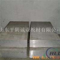 ―供应中厚铝板 特种规格