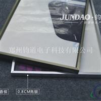 各种类别的广告展板边框 铝合金广告相框