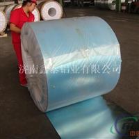 保溫鋁卷   現貨 防銹合金保溫卷