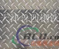 1060压花铝板板面12202440,量大可切割