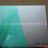 供应2B12铝合金高精度耐腐蚀2B12铝合金板