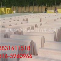 屋面保温匀质保温板生产厂家