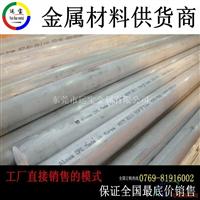 高硬度铝合金棒2a12t4 铝板加工性能