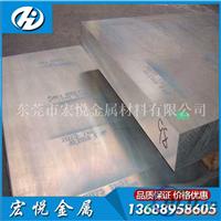 6061T6铝板氧化铝板 6061 t6铝板价格