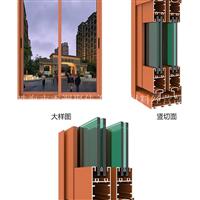 阳光房铝型材 批发阳光房专用铝材