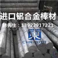 进口铝合金棒 A6061铝棒密度