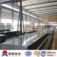 明泰5083铝合金板厂家价格  船用铝板直销