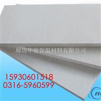 屋面保温匀质保温板价格