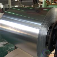 铝箔的生产工艺
