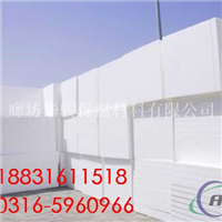15.5公分匀质保温板厂家价格