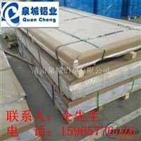 现货 1060铝板 纯铝板 厂家直销