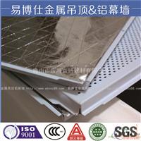 铝矿棉吸音板600冲孔铝矿棉复合板天花吊顶