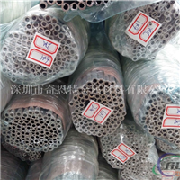 6063精密铝管 精密车削件铝管