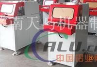 宁波制作隔热断桥铝门窗的设备生产厂家