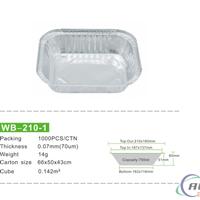 WB2101长方形铝箔餐盒 外卖打包餐盒