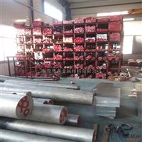 优质环保5005拉花铝棒 5052三条筋花纹铝板