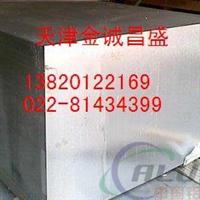 泉州标准6061铝板,6082T651铝板