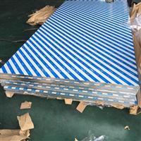7050美铝铝板 光面铝板