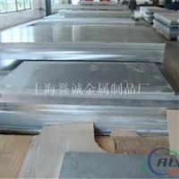 环保铝板材质 5A02铝板、进口铝板零卖