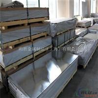 1100铝板材质保证   过磅1100