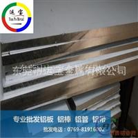 a7075鋁板銷售 A7075航空鋁排規格