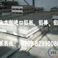 进口超厚铝板 7475铝板厂家