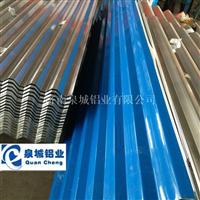压型铝板 瓦楞板 彩色铝瓦
