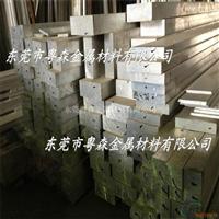 6061铝型材 6063国标铝排 6061角铝厂家