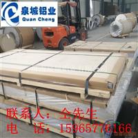 压型铝板 1060铝板 3003铝板