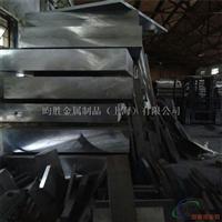 2017铝板、铝棒出厂价