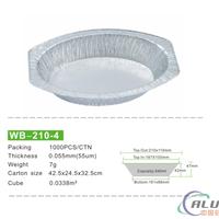 WB2104一次性环保铝箔盘 火鸡烤鱼盘