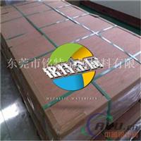 热轧铝板3004H32材料整板可裁切