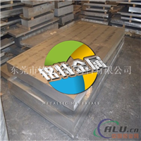 AL3004铝板可氧化无斑点性能