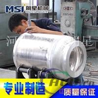 鋁合金罐體生產廠家