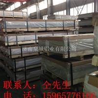 1060 5052 5083 合金铝板  现货 花纹铝板