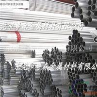 热挤压河南5056无缝铝管 1050A预拉伸铝板