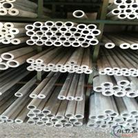 湖北无缝铝管 3003 6061T6厚壁铝管加工