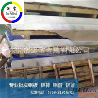 西南铝A7075铝板硬度