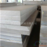 山东哪里有超厚铝板的厂家?
