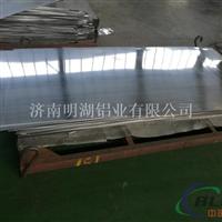 5052铝合金板供应商直供铝镁合金板