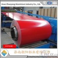 武汉0.5mm铝卷供应厂家